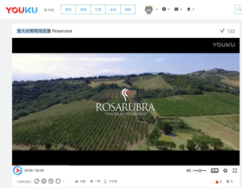 rosarubra youku