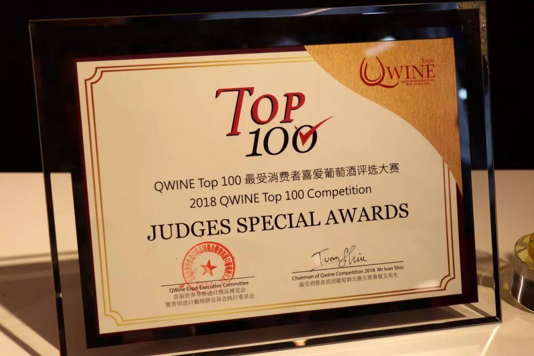 qwine