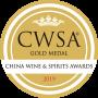 CWSA-2019-Gold