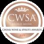cwsa-bronze-medal-2019-rosarubra